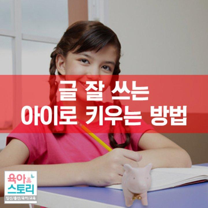 육아스토리_요리살림생활의달인님의 스토리