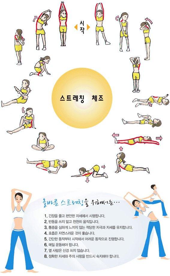 운동 - Magazine cover